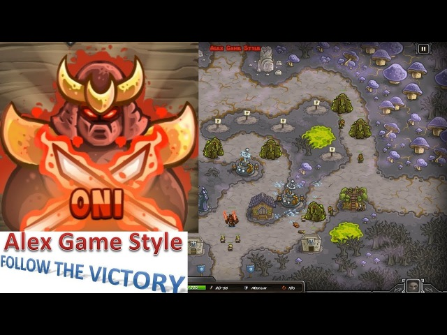 Kingdom Rush HD (Bonus Premium Level 24 Fungal Forest) Heroic || Hero - Oni