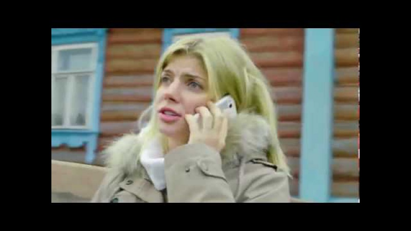 Москва - Лопушки 2014 Мелодрама комедия