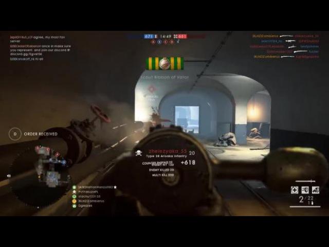 Type 38 Арисака Нагиб на ПС Battlefield 1 Волны Перемен