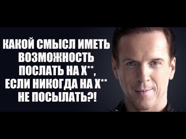 Сериал МИЛЛИАРДЫ 💲💲💲 Бобби Аксельрод, Чак Роадс 👊 Первая стычка