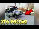НЕ ДЕТСКИЕ ПРИКОЛЫ 87 - Однажды в России лучшее - BUHAHA TV
