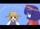 【Touhou】Suwako Moriya アッーウッウッイネイネ Under My Skin 【Lucky☆Star Mix】