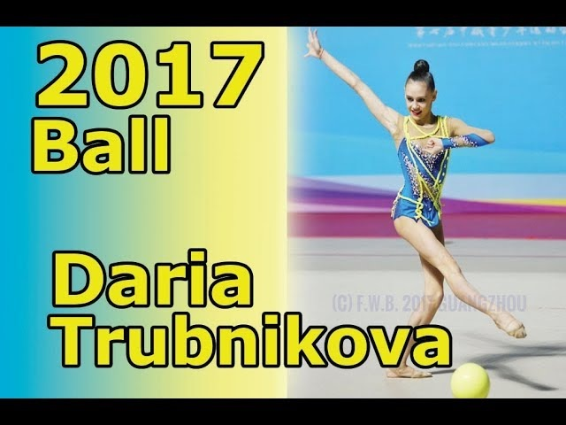 Daria Trubnikova Ball 2017 Дария Трубникова Rhythmic gymnastics