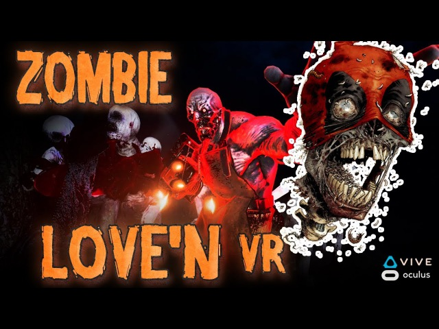 Intimate Zombie Adventures PART 1 | Killing Floor: Incursion | FPS Virtual Reality