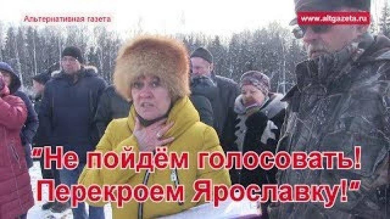 Глава подставил губера перед переназначением Путина!