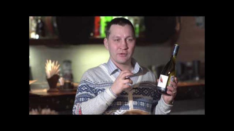Как обучают официантов и барменов продавать вино в ресторане