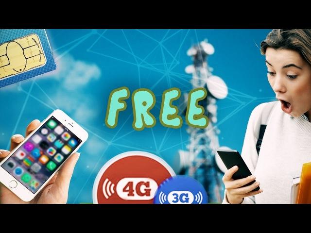 Взлом мобильного оператора на бесплатный интернет | Халява пришла