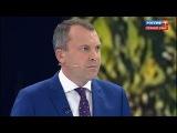 У ведущих аж глаза на лоб полезли после слов украинского политолога