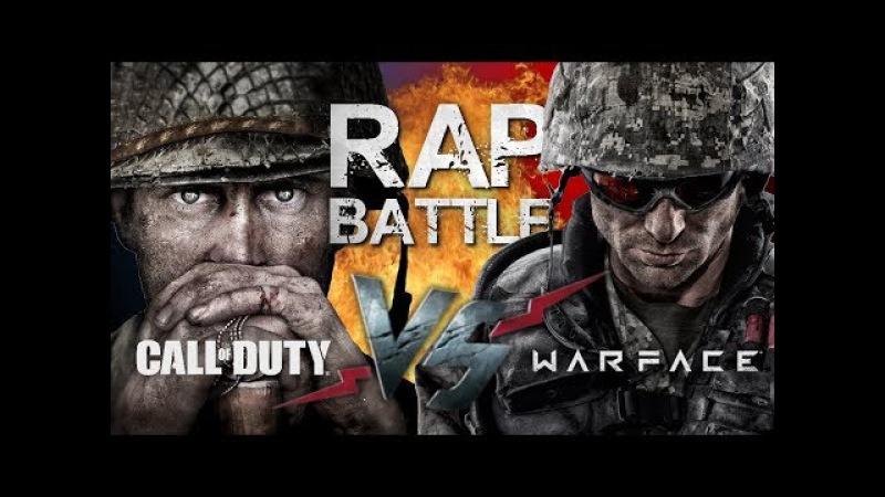 Рэп Баттл - Warface vs. Call of Duty (140 BPM)