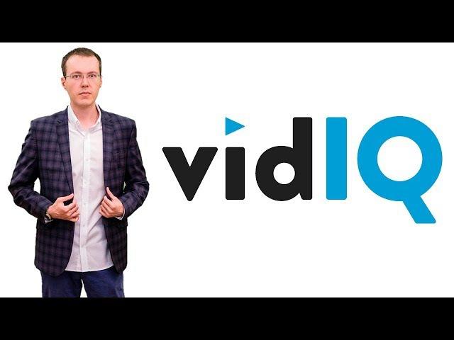 Как использовать VidIQ PRO для продвижения ваших видео