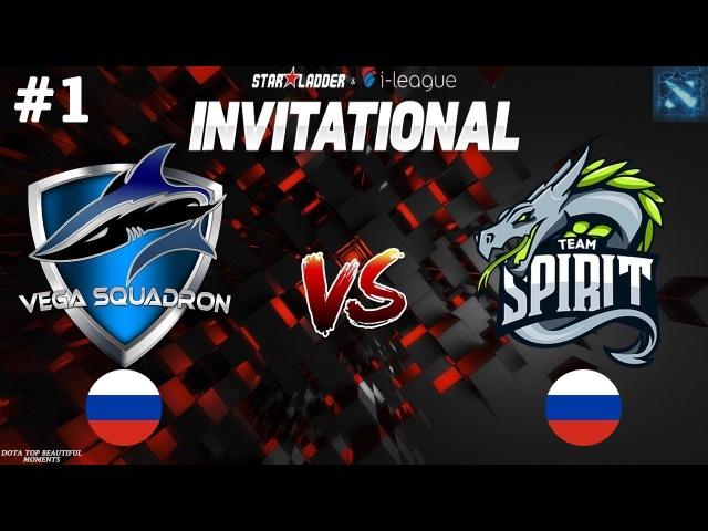 Vega vs Spirit 1 (BO3)   SL-i League Invitational 5   CIS   20.03.2018