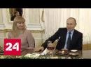 Пора повышать Путин принял в Кремле Лидеров России Россия 24
