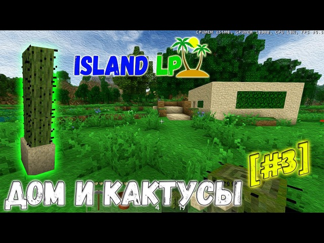 Дом и ферма кактусов | Island Lp | Survivalcraft [3]