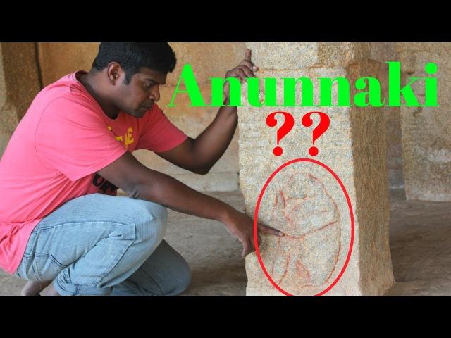 Аннунаки в храме Хинду! Древние пришельцы в Индии