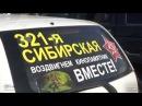 За кадром 321 я сибирская лето 2017 Еравнинский район Слюдянка