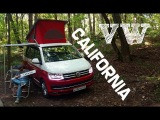 Тест-драйв Volkswagen California  Путешествие из Петербурга в Краснодар