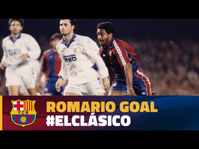 Best goal | El Clásico 1994 | Romario
