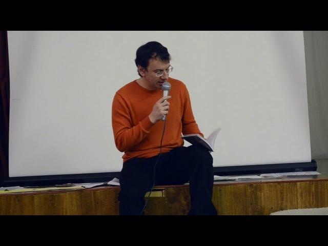 Степан Ратников - Другие повелители тараканов