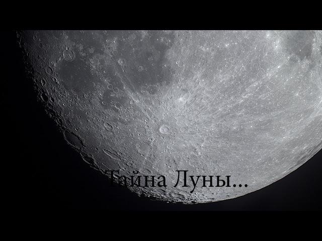 лунный культ (дополнение)