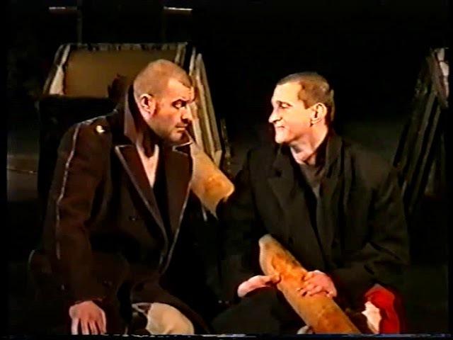 Калигула Юрий Бутусов 1998, Драма, VHSRip Театр им Ленсовета