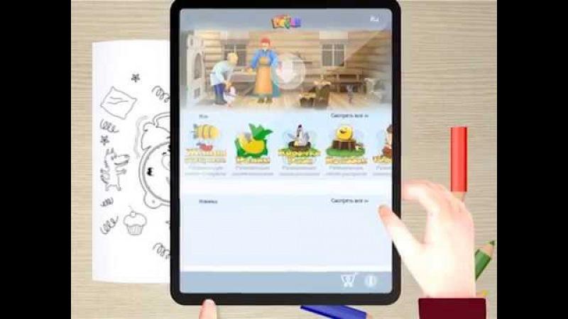 инструкция DEVAR kids » Freewka.com - Смотреть онлайн в хорощем качестве