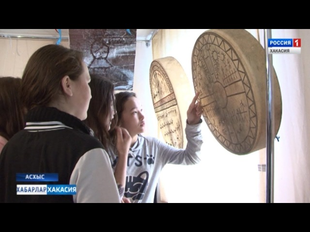 Мир хакасского шамана