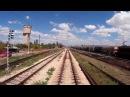 Train cab ride Bulgaria: Sofia - Varna