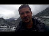 Алекс DAR - Freestyle у подножия горы Белуха (4506 м).