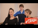 Балет и Люба Сидоркина. Как научиться танцевать за один день. Любятинка @lubyatinka испытает!