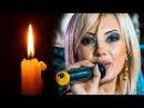 Названа причина смерти певицы из группы Банд`Эрос , Рады Змихновской