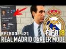 ТРАНСФЕРЫ 2 / НЕЙМАР ПЕРЕШЁЛ? НОВЫЙ ПФА?   FIFA 18   Карьера тренера за Реал Мадрид [ 21]