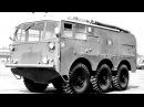 Alvis Salamander MkVI Pumper 66 FV 651A 1957