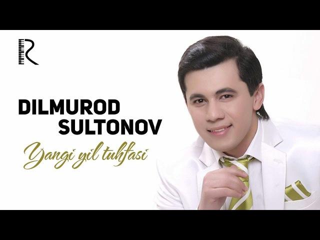 Dilmurod Sultonov - Yangi yil tuhfasi SHOU konsert dasturi 2018