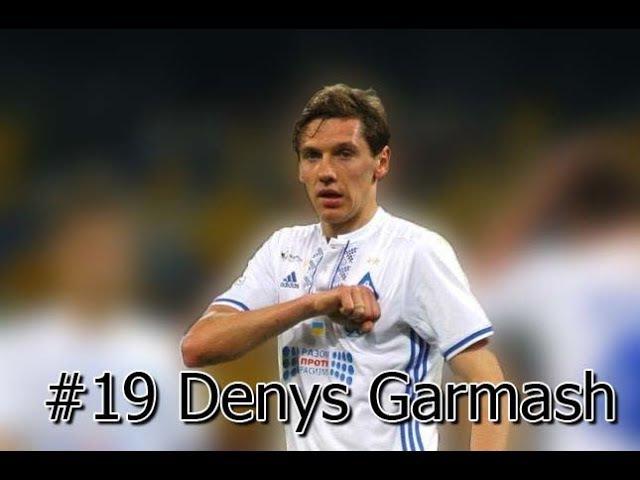 Denys Garmash (FC Dynamo Kyiv) - Ukrainian talent. Skills, assists and goals. 2017