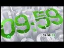 Начало новостей в 1000НТВ МИР Балтия 21.03.18