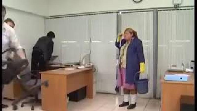 Офис Продажи Прикол
