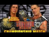 WWF Survivor Series 1997 - Bret Hart Vs. Shawn Michaels - Montreal Screwjob