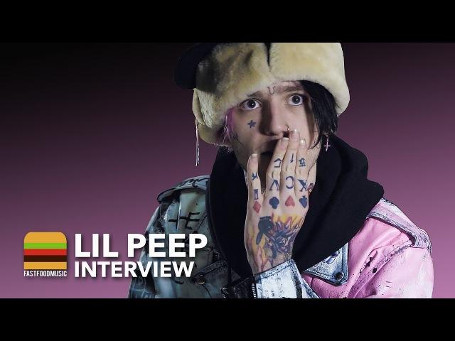 Интервью LiL PEEP для Fast Food Music LiL PEEP Interview