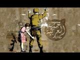 ARABIC MUSIC l Mazlum Uruc - Mie ( VIP Trap Arabian Remix )