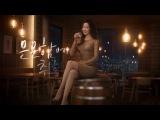 171220 CHAMISUL СF TVC_30 ~ Kim Hee Seon