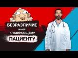 МАЛОЛЕТКА РАЗВЕЛИ НА ИНТИМ ФОТО