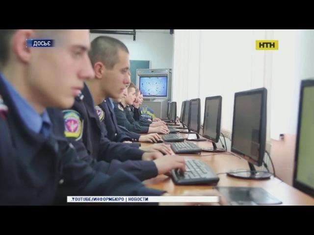 2 марта 2018 Інтернет-провайдери стежитимуть за українцями - Свідок - Телеканал НТН
