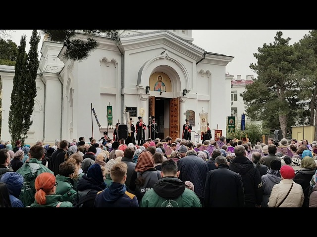 Молитва Димитрию Легейду, пресвитер Геленджикский.
