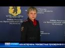 В Ярославле продолжается битва за обслуживание домофонов в многоквартирном доме
