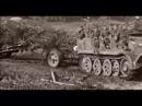 Документальные фильмы о великой отечественной войне Операция Большой вальс