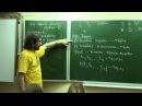 Лекция 2 | Основы математики | Александр Храбров | CSC | Лекториум