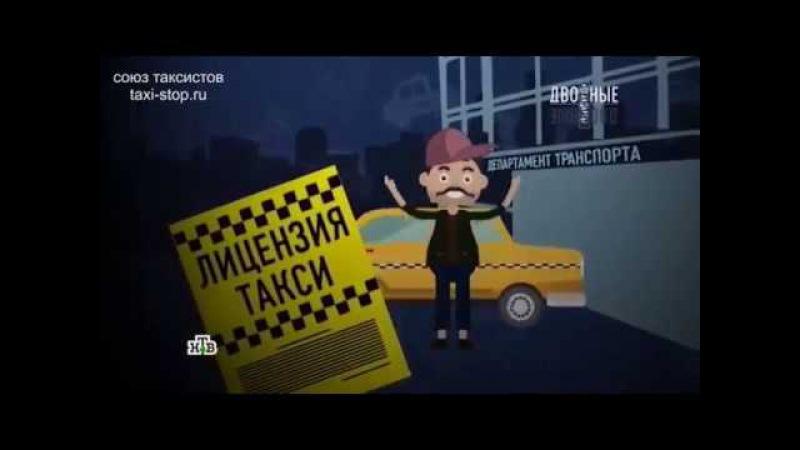 такси в наши дни : удобство или риск