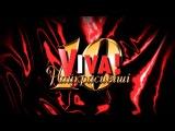 Концерт VIVA! Найкрасивш 2018  Клипы и Музыка  PLAY FOR ME vk.complayforme18
