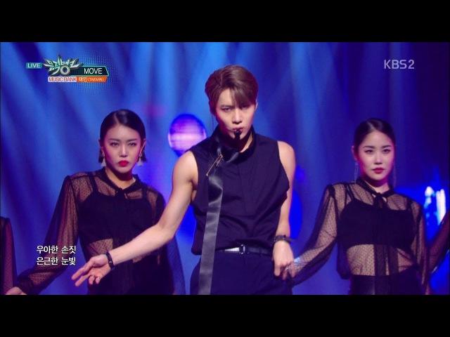 TAEMIN 태민 Comeback Stage MOVE KBS MUSIC BANK 2017.10.20