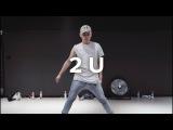 2U - David Guetta ft. Justin Bieber  Rikimaru Chikada Choreography